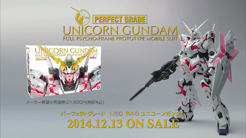 Perfect_Grade_Unicorn_Gundam_01