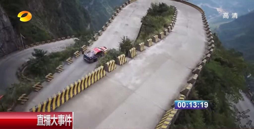 盤山公路-04-飛龍盤旋-2