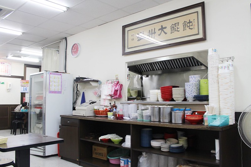 台北小吃︱台北熱炒,台北車站美食,巧味溫州大餛飩,巧味溫州大餛飩菜單,老虎醬 @陳小可的吃喝玩樂