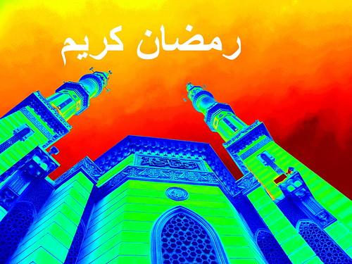 nikon outdoor islam egypt mosque cairo coolpix ramadan masjid fasting كريم مسجد جامع الإسلام رمضان إسلام p520 مأذنة فنإسلامى مسجدالرحمنالرحيم