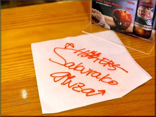 Photo:2016-09-15_ハンバーガーログブック_とっても健康的なスタッフさんに担当頂く【銀座】Hooters_03 By:logtaka