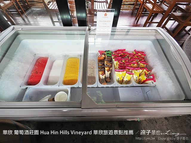 華欣 葡萄酒莊園 Hua Hin Hills Vineyard 華欣旅遊景點推薦 61
