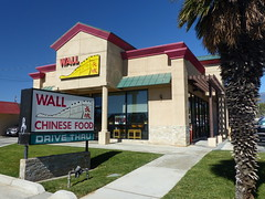 Wall Chinese Restaurant, Banning (1) - 20 October 2016