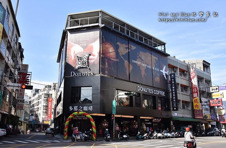 台中多那之咖啡店青海咖啡店22