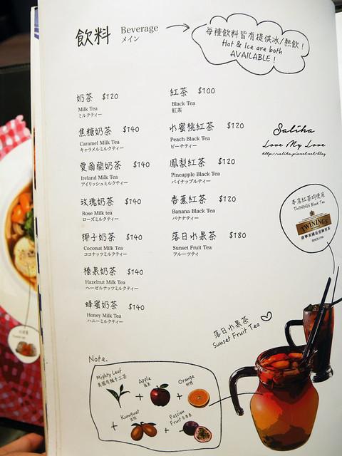 台北東區咖啡下午茶瓦法奇朵 (17)