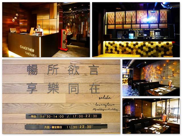 新店大坪林站美食餐廳推薦優質烤肉燒肉同話 (51)