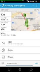 20141018_RunKeeper(Running)