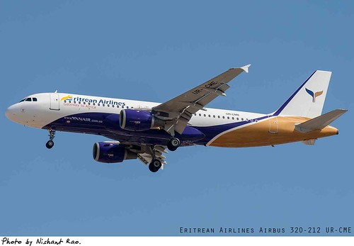 Eritrean Airlines Airbus 320-212 UR-CME