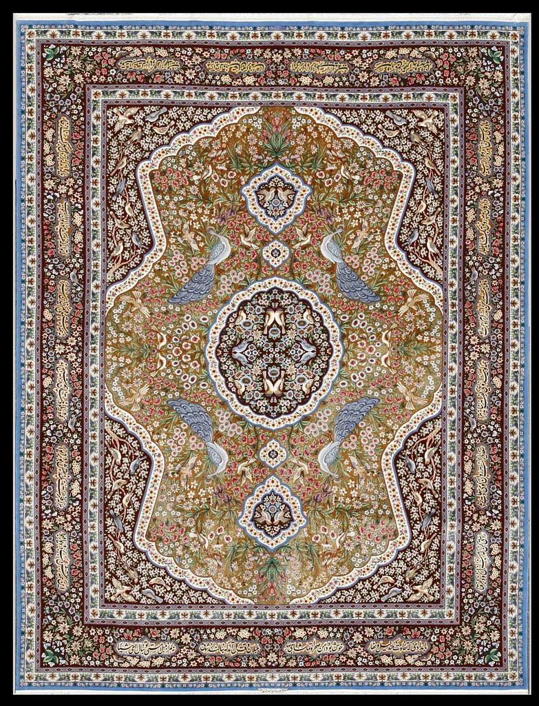 3.30-4.40 Baharestan1 (joft)