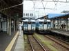 Photo:14j5750 By kimagurenote