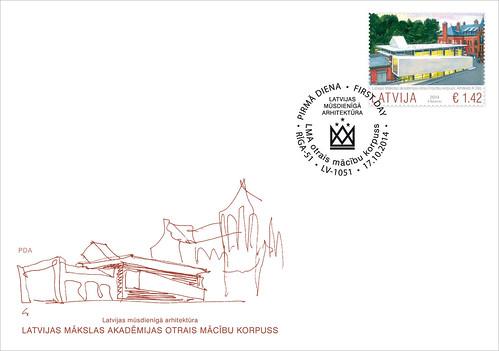 Latvijas Mākslas akadēmijas pirmās dienas aploksne