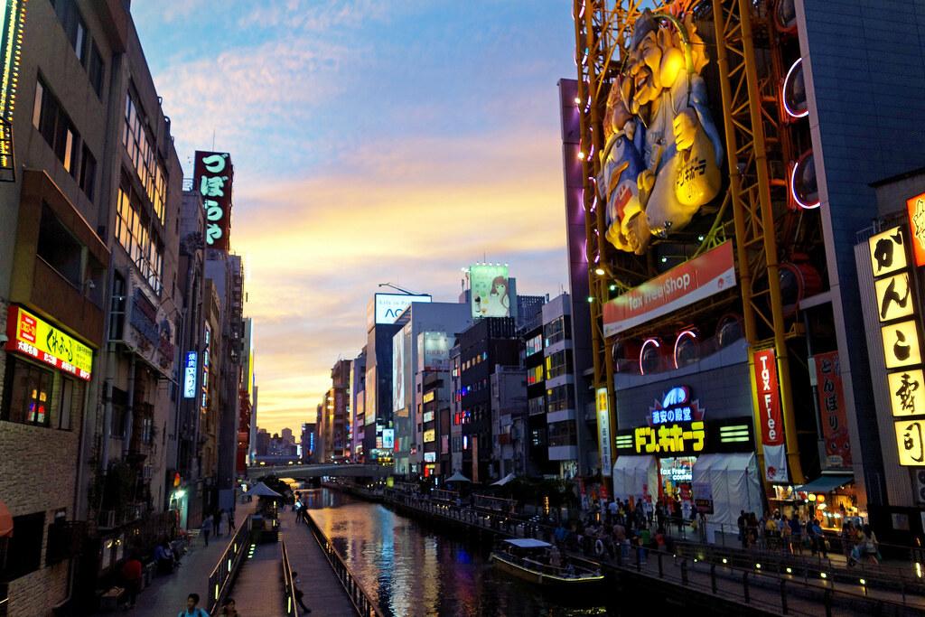 Dōtonbori, Namba, Osaka
