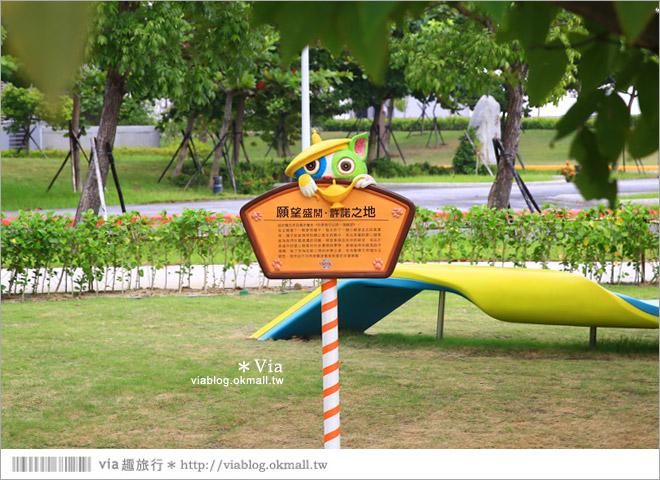 【南科幾米】台南|台積電南科幾米裝置藝術小公園~願望盛開‧許諾之地16