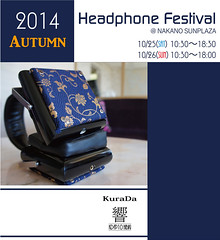 headfes_autumn2014