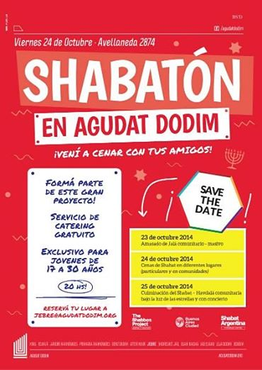 the shabbot project en Agudat Dodim