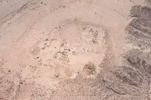 Wadi Hamarash Neolithic Site (Site 1)