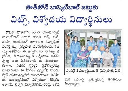 AndhraJyothi_25-10-2014