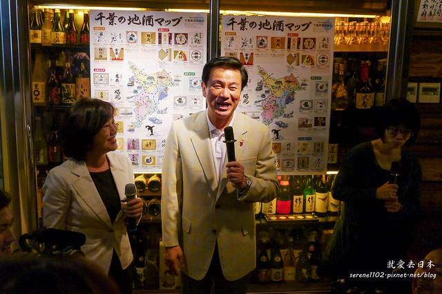 20141026-千葉清酒-1220390