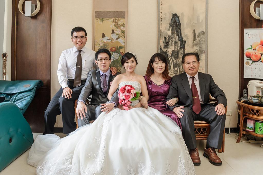 彥中有彤結婚-359
