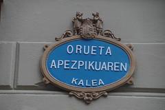 504 Straatnaambordje straat hotel