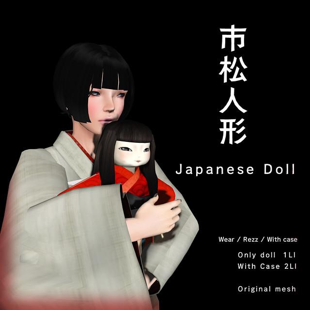 *N*ICHIMATSU DOLL