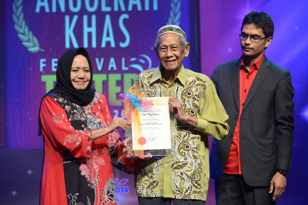 Anugerah Tokoh Tuan Haji Matari Hj, Rahman
