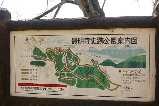 2014-03-16_00068_高松山