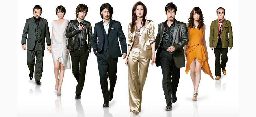 Xem phim BOSS (2009) - Bosu Vietsub