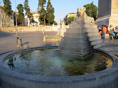 Fontana dell' Obelisco 1