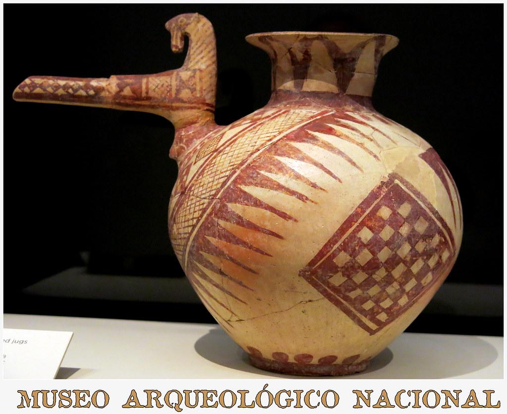 MAN (Museo Arqueológico Nacional de Madrid)