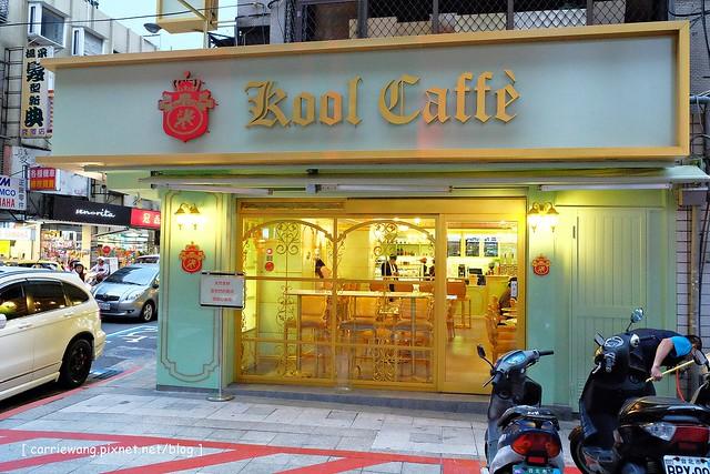 Kool Caffe (45)