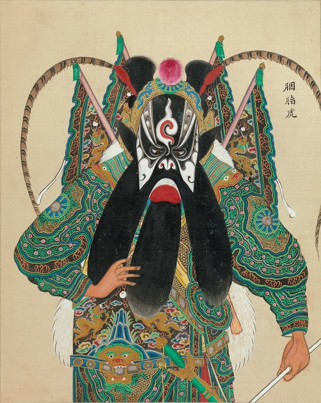 late 19th century watercolour sketch of member of Peking Opera company