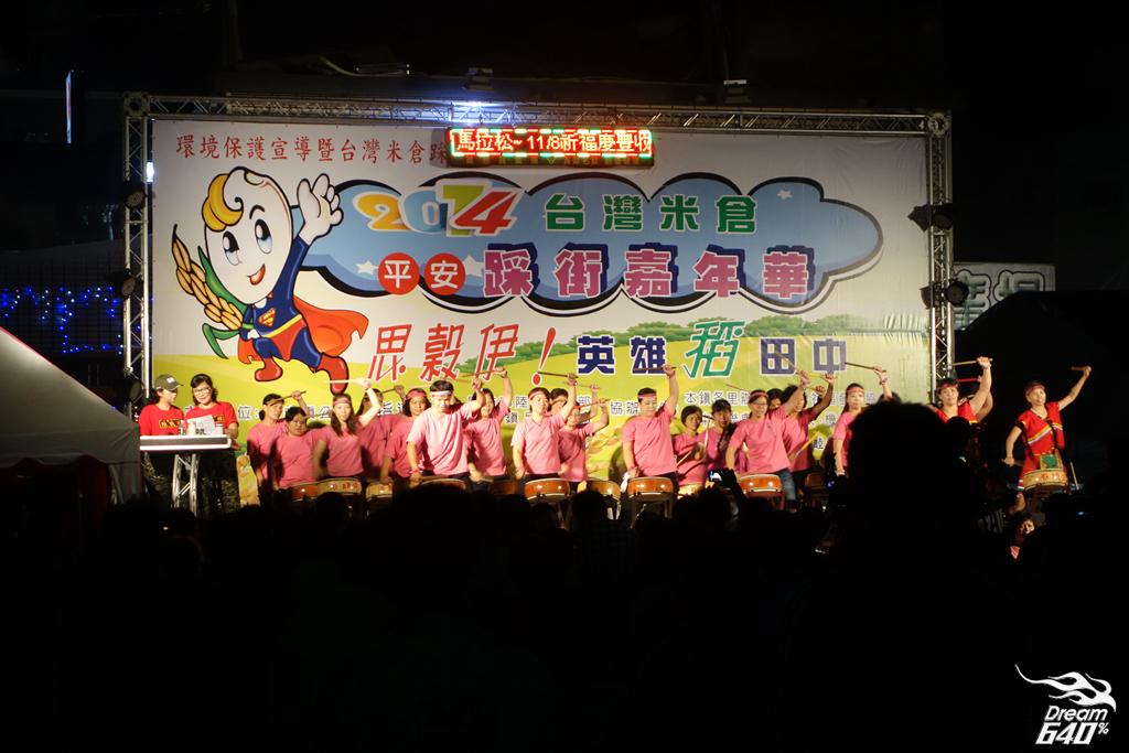 田中馬拉松_Tianzhong Marathon017