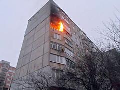 Пожежа Буковинська