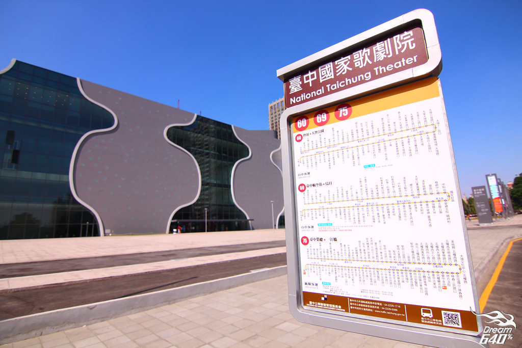 臺中國家歌劇院13