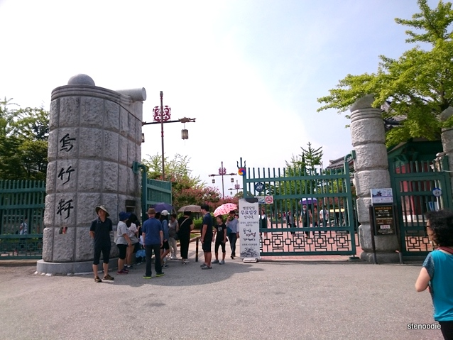 Wu Chok Kai entrance