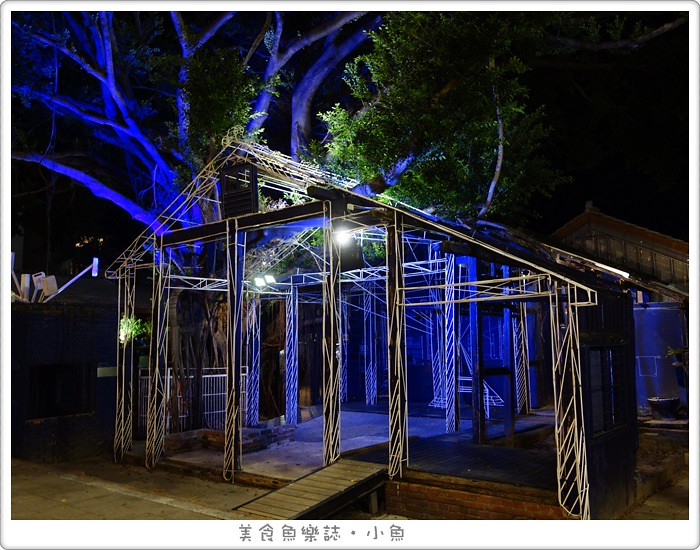 【台南南區】藍晒圖文創園區/台南景點