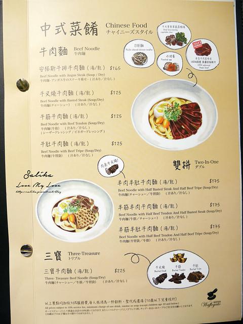 台北東區咖啡下午茶瓦法奇朵菜單menu (1)