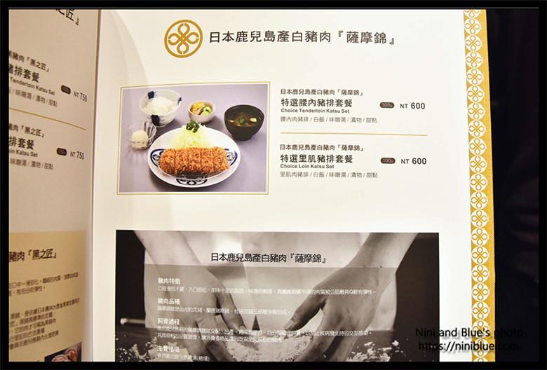 新光三越日本邁泉豬排菜單menu價位03