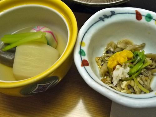 Kusatsu Onsen Dinner