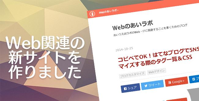 web_aiueolab_newsite