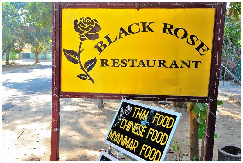 1黑玫瑰招牌