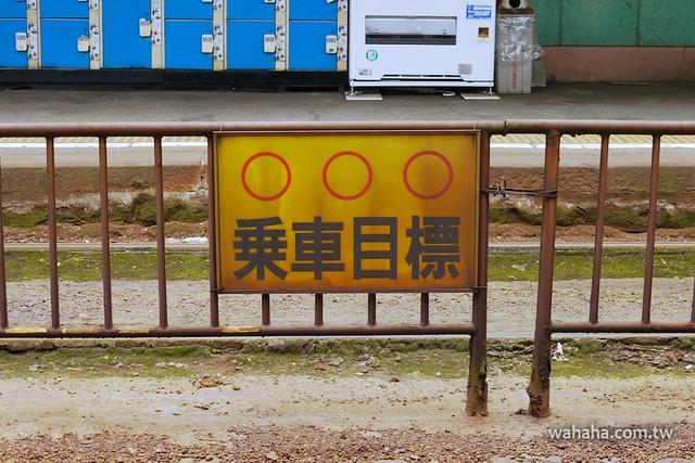 阪堺電車南霞町駅 (12月1日起更名「新今宮駅前」)