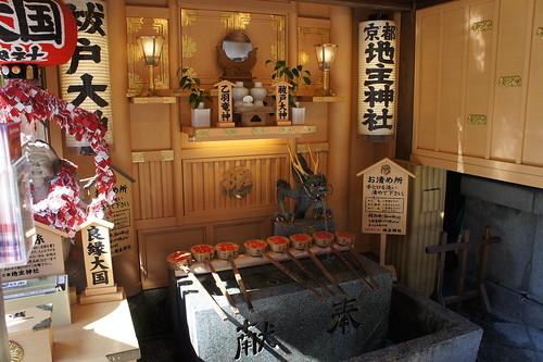 京都 地主神社 手水所