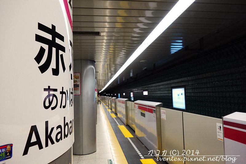 03刀口力日本東京赤羽橋站