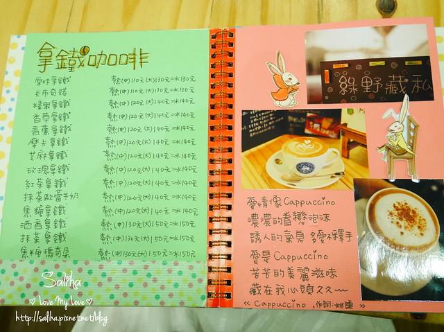 可愛下午茶綠野仙蹤 (2)