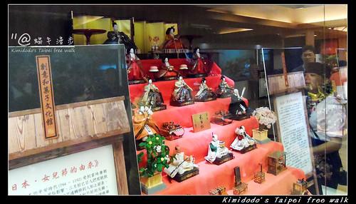 土城手信坊和菓子文化館 (13)