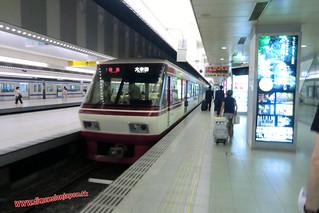 CIMG0969 Tren hacia Dazaifu (Fukuoka) 12-07-2010 copia