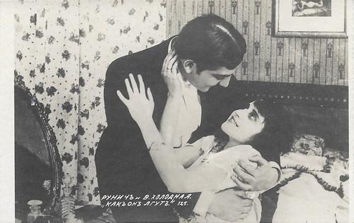 Ossip Runitsch and Vera Kholodnaya