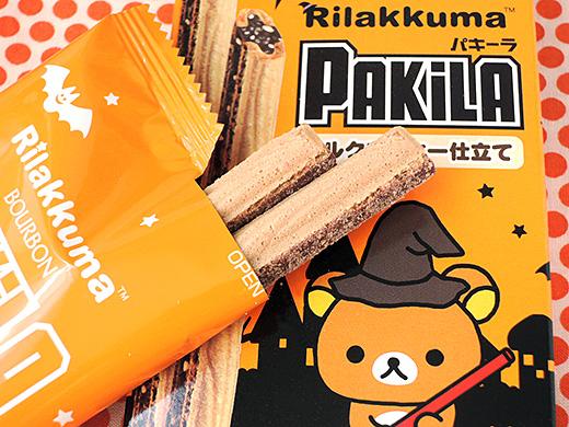 pakila_3